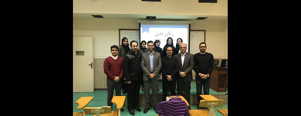 دوره اصول و فنون مذاکره MBA-38