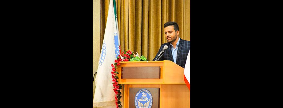 سمینار دوره MBA و DBA – مدرسه بازرگانی تهران