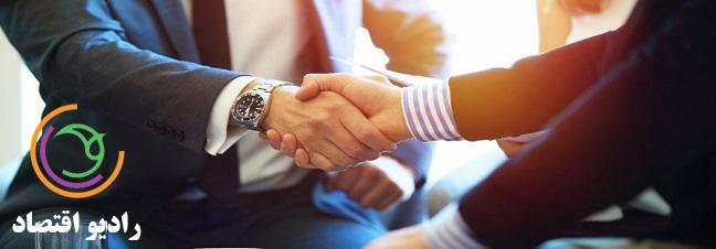مصاحبه با رادیو اقتصاد در حوزه اصول مذاکرات تجاری