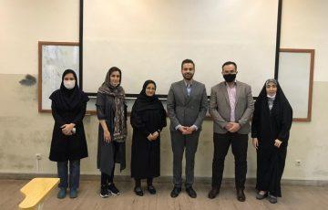 مدل کسب و کار MBA83 – دانشکده مدیریت دانشگاه تهران