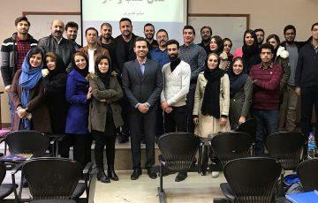 مدل کسب و کار MBA55- دانشکده مدیریت دانشگاه تهران