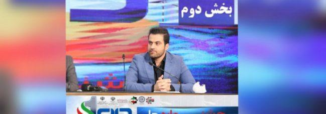 جشنواره ملی یکصد واحد مشتری مدار